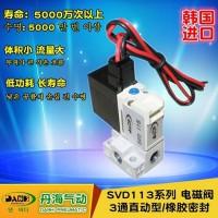 韩国DANHI丹海SVD113电磁阀