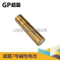 GP超霸7号电池AAA碱性电池体温计电池