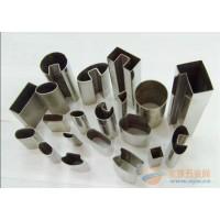 不锈钢椭圆凹槽管|不锈钢方槽管|不锈钢圆管