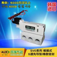 韩国DANHI丹海SVD1140电磁阀换向阀气动阀