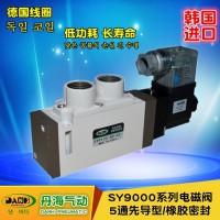 韩国DANHI丹海SY9120气动电磁阀