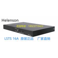 STS双电源静态切换开关LSTS16A 1P