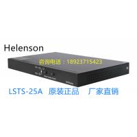 STS双电源静态切换开关LSTS25A 1P