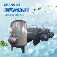 RV容积式换热器 换热器型号 换热器价格 换热器厂家