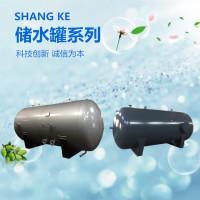 SGW/SGL不锈钢储热水罐 承压储水罐价格 储水罐生产厂家