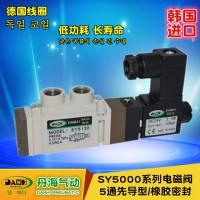 韩国DANHI丹海SY5120电磁换向阀2位5通