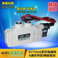 韩国DANHI丹海气动元件SY7120电磁换向阀