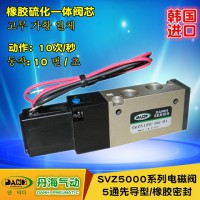 韩国DANHI丹海VZ5120-5520两位五通气动电磁阀