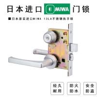 日本原装进口美和锁MIWA品牌锁具13LA50-1
