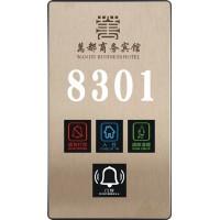 LN-BO 联兴邦 酒店宾馆智能电子门牌房号牌