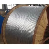 内蒙锡林浩特钢芯铝绞线厂家LGJ-400/50