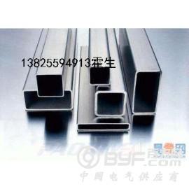 不锈钢方管 不锈钢矩形管 不锈钢方通