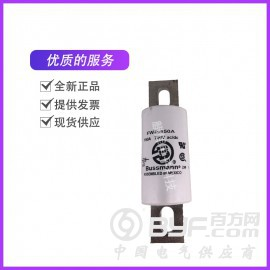 FWP-150A 熔断器 保险丝