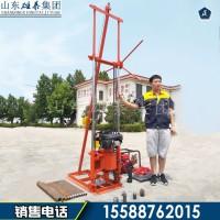 供应30米勘探取样钻机 小型取芯设备 便携式勘察钻机设备