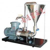 优质纳米研磨乳化机富莱克专利产品