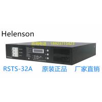 STS双电源静态切换开关RSTS-32A 3P