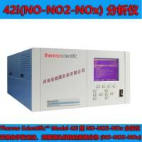 全国销售美国热电42i氮氧分析仪原装进口仪器