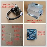赛默飞42i氮氧分析仪配件和耗材美国原装进口仪器配件