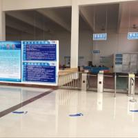 景区票务系统自动售检票系统智慧景区一卡通系统