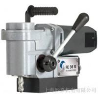 非常紧凑的直角磁力钻孔机FE36S磁座钻