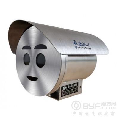 夜通航船用高清微光摄像机油船化学品船316L不锈钢防爆摄像机
