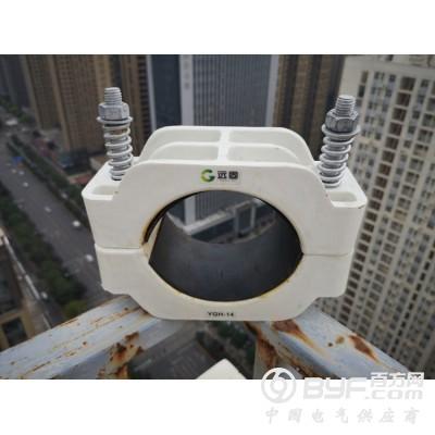 远能YGH耐腐蚀电缆夹具电缆隧道用电缆抱箍型号三芯高压电缆夹