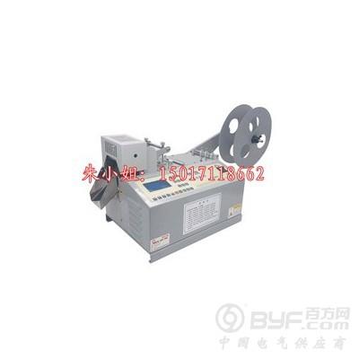 电脑丙纶织带割断机 尼龙绳切带机 YK-50K箱包带剪切机