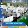 塑壳断路器自动装配检测生产线