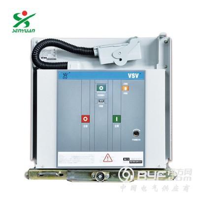 VSV-12-630-20户内高压交流真空断路器漏电保护装置