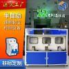 DZ47LE漏电断路器自动通断耐压检测生产线