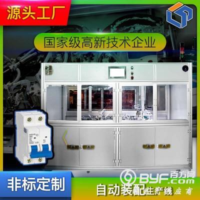 小型断路器装配生产线