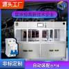 CQB7L-40漏电断路器自动装配生产线