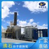 沸石分子筛催化燃烧设备活性碳吸附废气处理环保设备