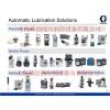 林肯电动润滑泵/固瑞克电动润滑装置/润滑设备厂家