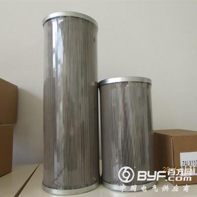 ZALX160*400-BZ1汽轮机不锈钢液压油滤芯