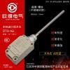 DTH-NJ耐高温行程开关 盘簧棒万向式 欧得耐热型限位开关