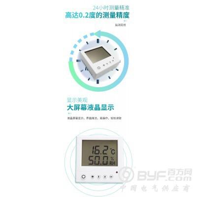 成都 温湿度传感器哪家好