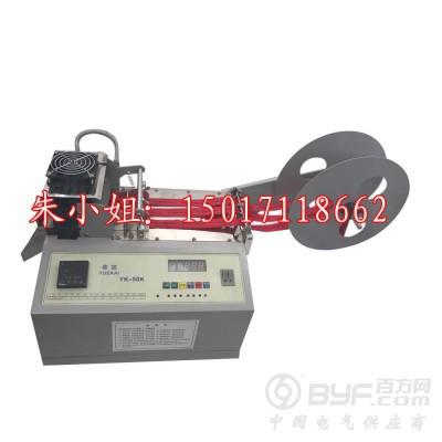 自动化拉链切割机 手机绳熔切机 色丁带热裁机切口平