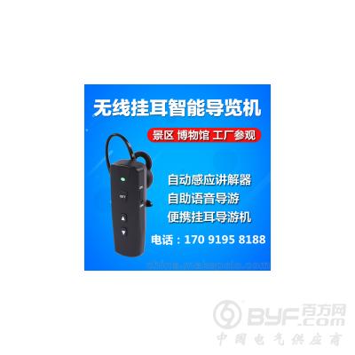 南昌出售团队分区解说器系统多通道讲解机设备