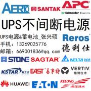 北京中科万隆科技有限公司