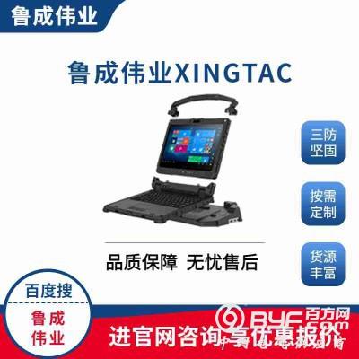 神基Getac k120加固电脑加固计算机