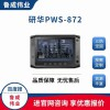 研华PWS-872加固电脑加固计算机