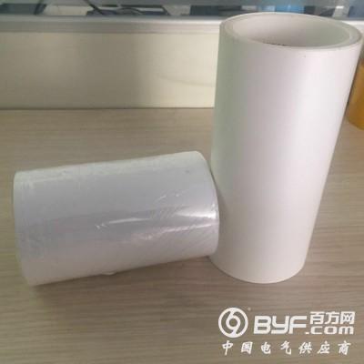 供應PET乳白色硅膠保護膜粘性單層膠帶