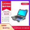 龙芯国产三防加固笔记本电脑