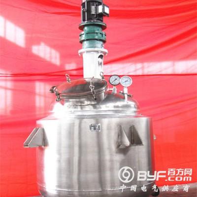 山東旺林 不銹鋼樹脂真空攪拌反應釜 實驗室水熱合成反應釜