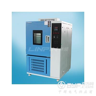 高低温试验箱标准的温度范围