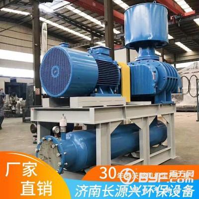 质量保障厂家供应水产三叶罗茨鼓风机 污水处理风机