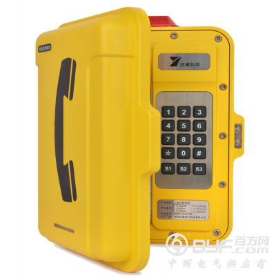 深圳远通隧道紧急电话系统,光纤型紧急电话