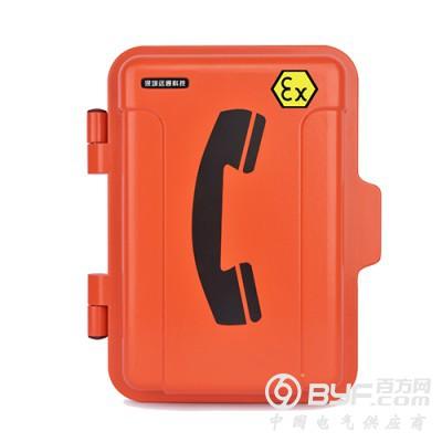 隧道内紧急电话、隧道光纤电话 隧道广播电话