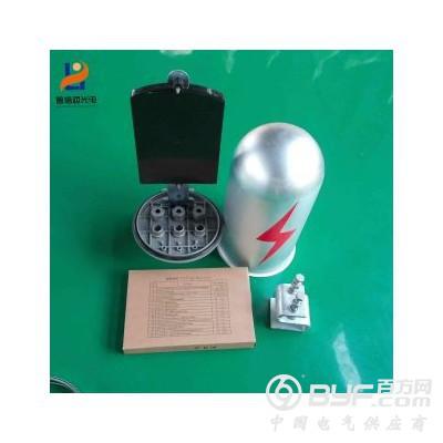 ADSS光缆用 塔用接续盒 密封防水 铝合金接头盒